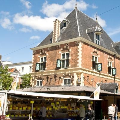 arrangement-van-stad-tot-awad-wtc-hotel-leeuwarden